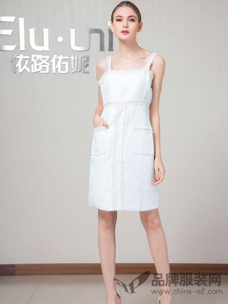 依路佑妮女装2018春夏白色气质是长裙
