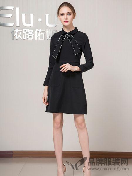 依路佑妮女装2018春夏黑色气质高腰修身裙
