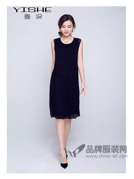 壹设女装2018春夏休闲时尚无袖连衣裙