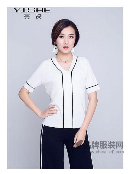 壹设女装2018春夏时尚抽象条杠短袖T恤