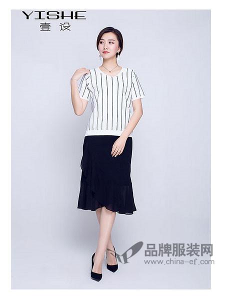 壹设女装2018春夏时尚条纹短袖雪纺上衣