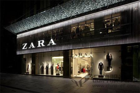 ZARA店铺展示