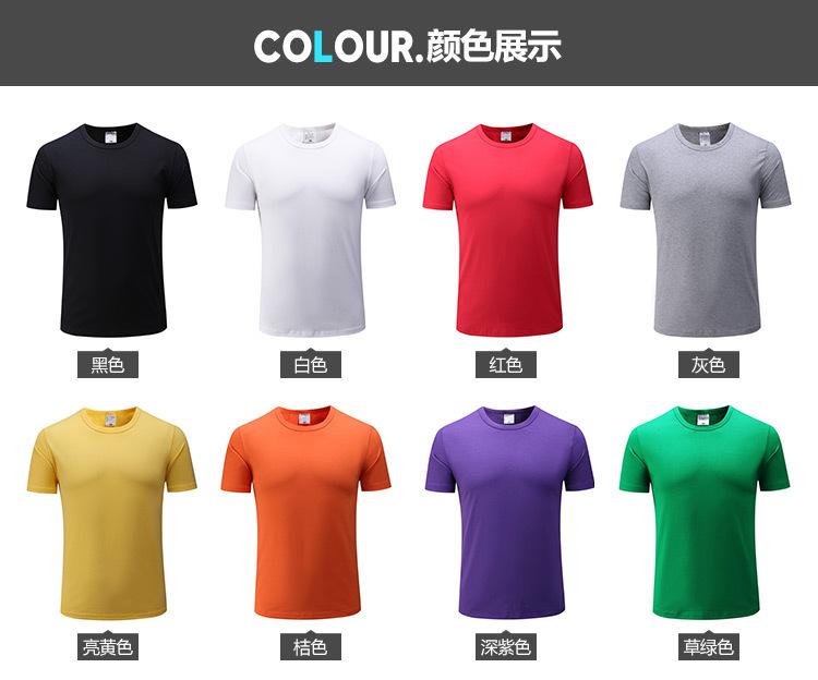 体恤衫定做  文化衫定做   体恤衫文化衫定做厂家