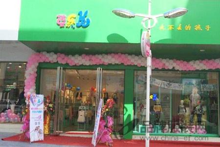 芭乐兔店铺展示