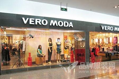 VERO MODA店铺展示