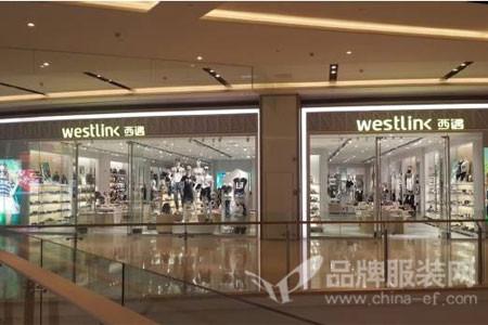 西遇-WESTLINK店铺展示