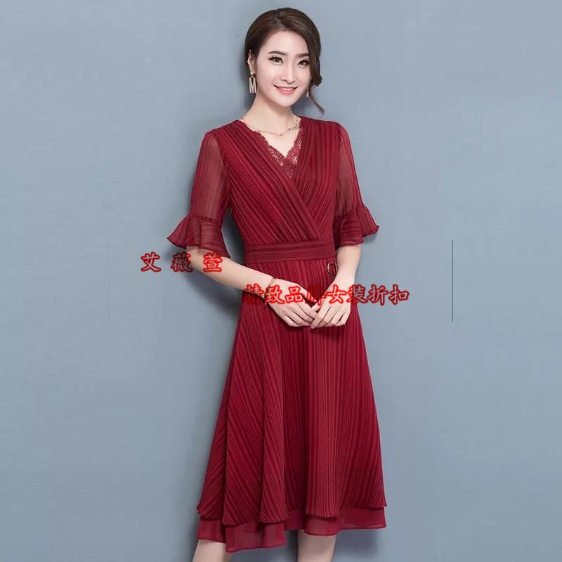 广西南宁供应品牌女装修身显瘦大码连衣裙尾货折扣走份批发