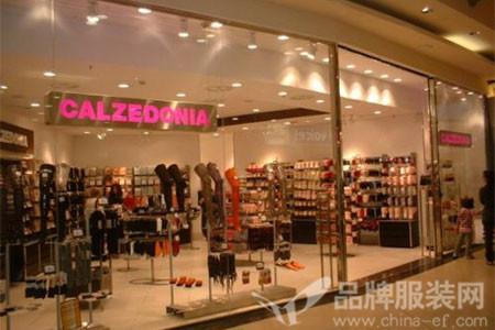 Calzedonia店铺展示