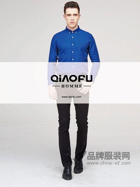 乔夫男装时尚简约长袖百搭衬衣