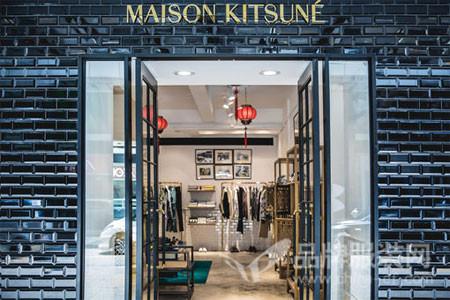 Maison Kitsuné店铺展示