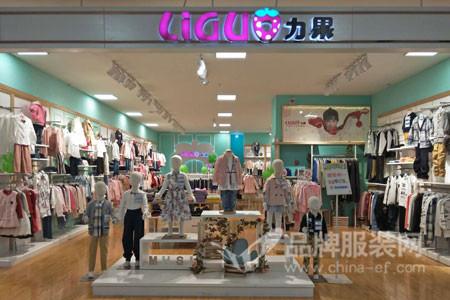力果 - LIGUO河南-漯河店铺展示