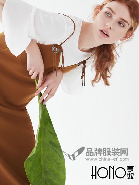 亨奴女装2018春夏时尚休闲百搭吊带连衣裙