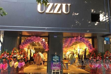 UZZU店铺展示
