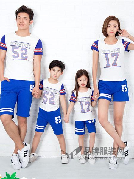 52017亲子情侣2018夏季休闲字母运动短袖套装