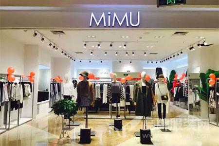 MiMU店铺展示