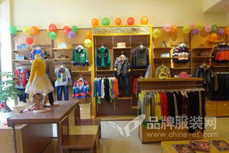 小野豹Yebao店铺展示