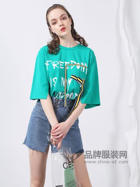 欧玥女装2018夏季时尚休闲字母百搭T恤