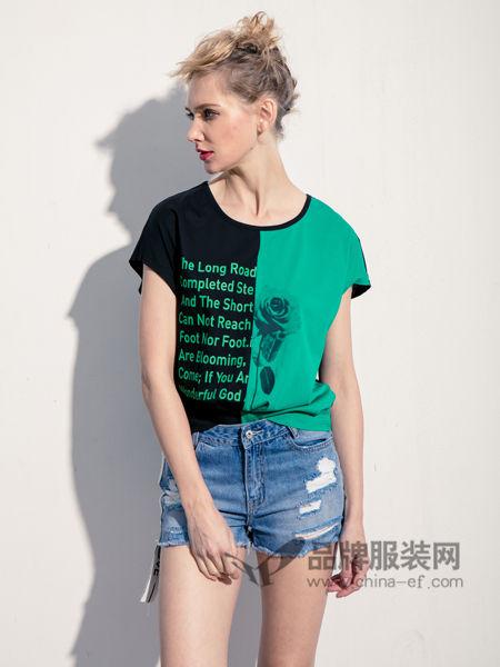 衣讯女装2018夏季休闲个性字母撞色T恤