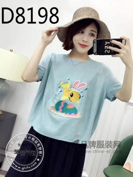合肥格蕾斯女装2018夏季时尚休闲可爱印花短袖T恤