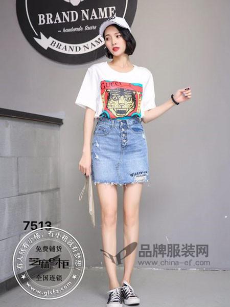 合肥格蕾斯女装2018夏季时尚休闲印花短袖T恤