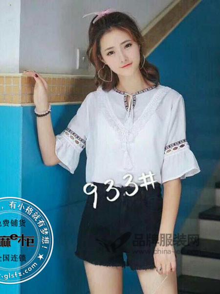 合肥格蕾斯女装2018夏季韩式简约喇叭袖上衣