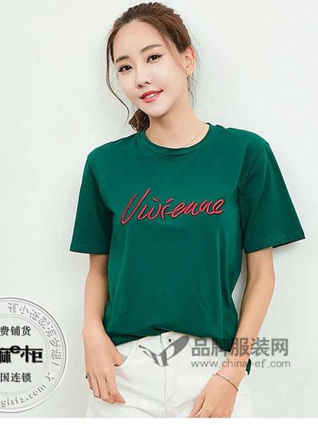 合肥格蕾斯女装2018夏季时尚休闲清新字母短袖T恤