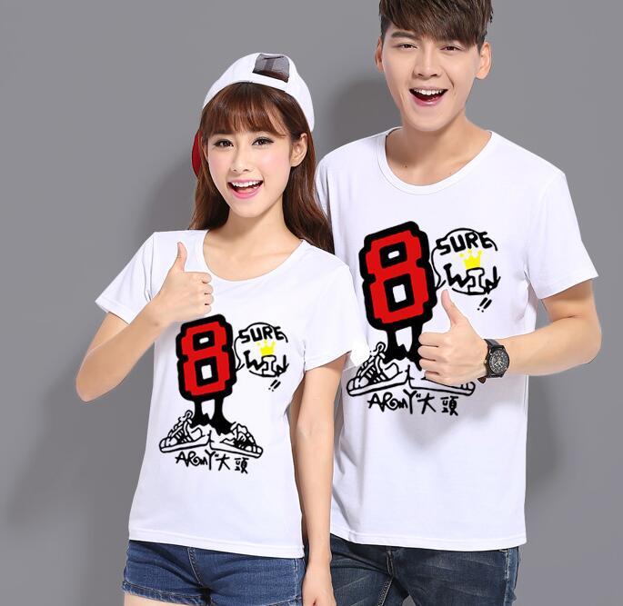 腾来服装纯白T恤批发,来图定制广告衫,个性DIY空白T恤。