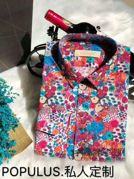 博布莱斯男装装私人定制款时尚商务长袖碎花衬衣
