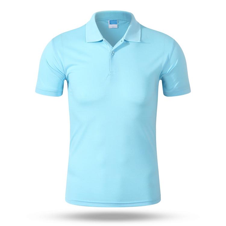POLO衫定制企业文化衫制作广告衫定做免费绣LOGO