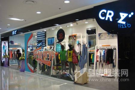CRZ潮牌店铺展示