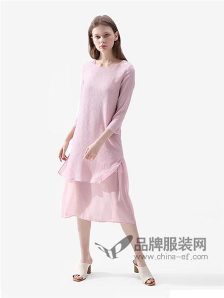 伊思君凯女装2018春夏细褶雪纺两件式中长款气质通勤H型连衣裙