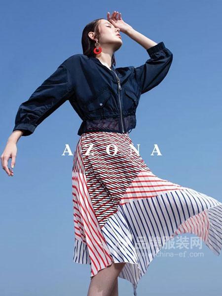 阿桑娜女装2018夏季时尚个性格子不对称边半身裙