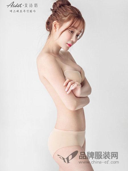艾诗塔内衣2018春夏肤色隐形文胸套装