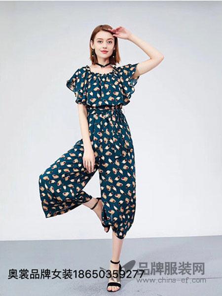 奥裳女装2018春夏新款显瘦短袖一字领高腰修身印花雪纺连衣裙女