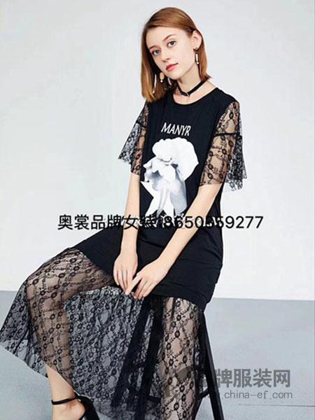 奥裳女装2018春夏新款黑色弹力修身一步裙蕾丝网纱拼接半身裙斜切不规则紧身包臀裙