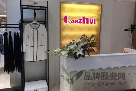 千姿惠Qanzhui店铺展示