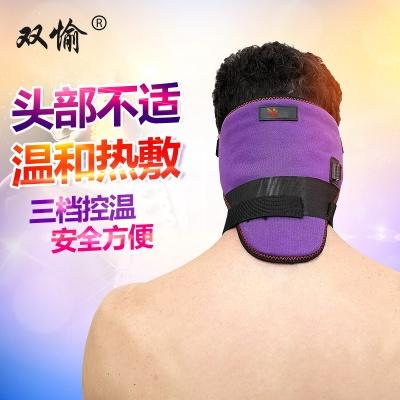 圣天虹防辐射2018夏季新品