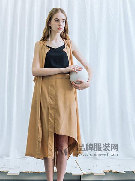 红馆女装黄色不规则半身裙