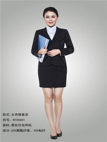 职业装定制职业装厂家定制高级西服女套装