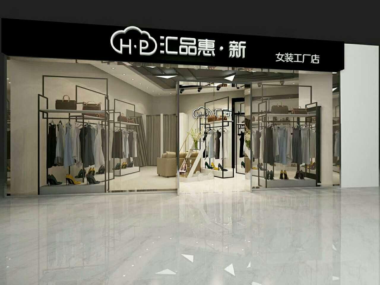 卡梵朵品牌店铺展示