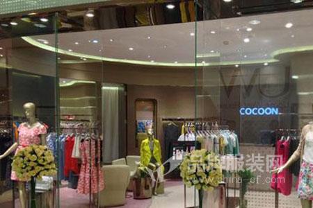 可可尼|COCOON店铺展示