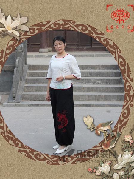 唐宋华衣女装2018春夏白色上衣