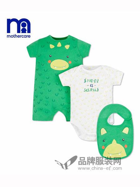 mothercare童装2018春夏男婴针织连体衣2件+男婴针织围嘴新品