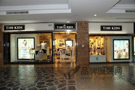 T100店铺展示店铺形象