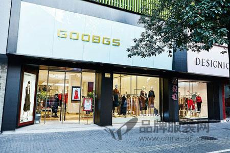 谷邦GOOBGS店铺展示