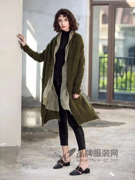艾达禾女装2018秋冬新款不规则拼接马海毛外披羊毛外套