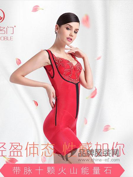 丽质名门、集峰内衣2018春夏红色 大码聚拢型美体文胸