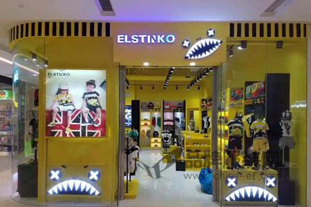 ELSTINKO店铺展示店铺形象