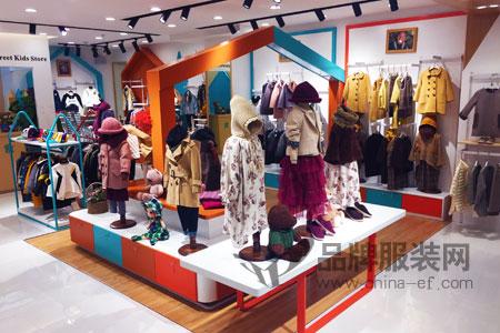 彩虹街品牌童装店铺形象展示