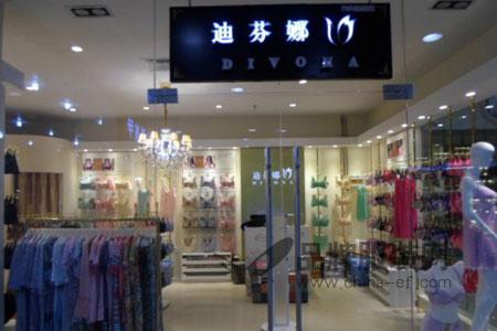 迪芬娜Divona店铺展示店铺形象